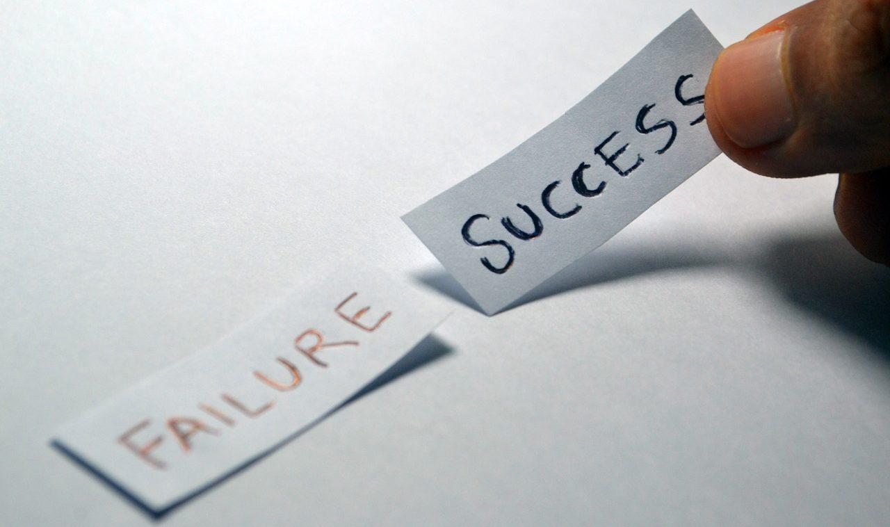 成功が失敗の要因になる